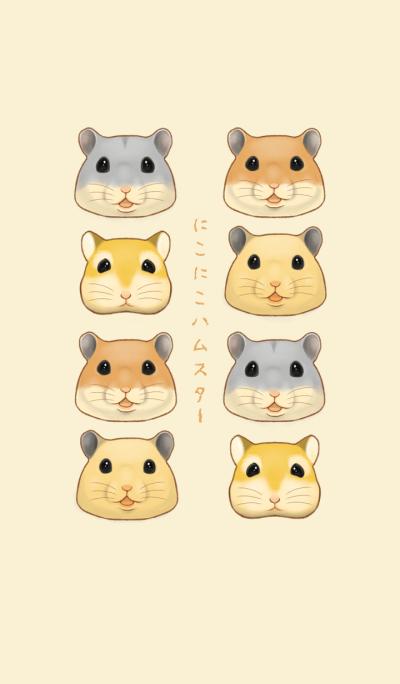 NIKONIKO Smiling Hamsters