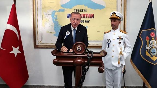 "H ""Γαλάζια Πατρίδα"" του Ερντογάν περιλαμβάνει το μισό Αιγαίο"