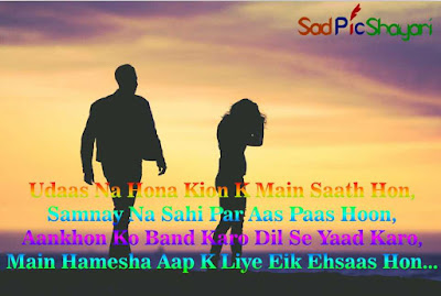 Sad Images With Shayri For Facebook image