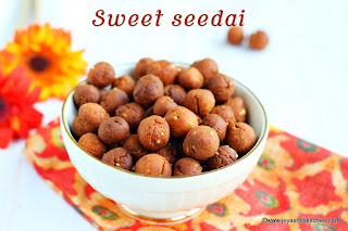 Wheat flour sweet seedai