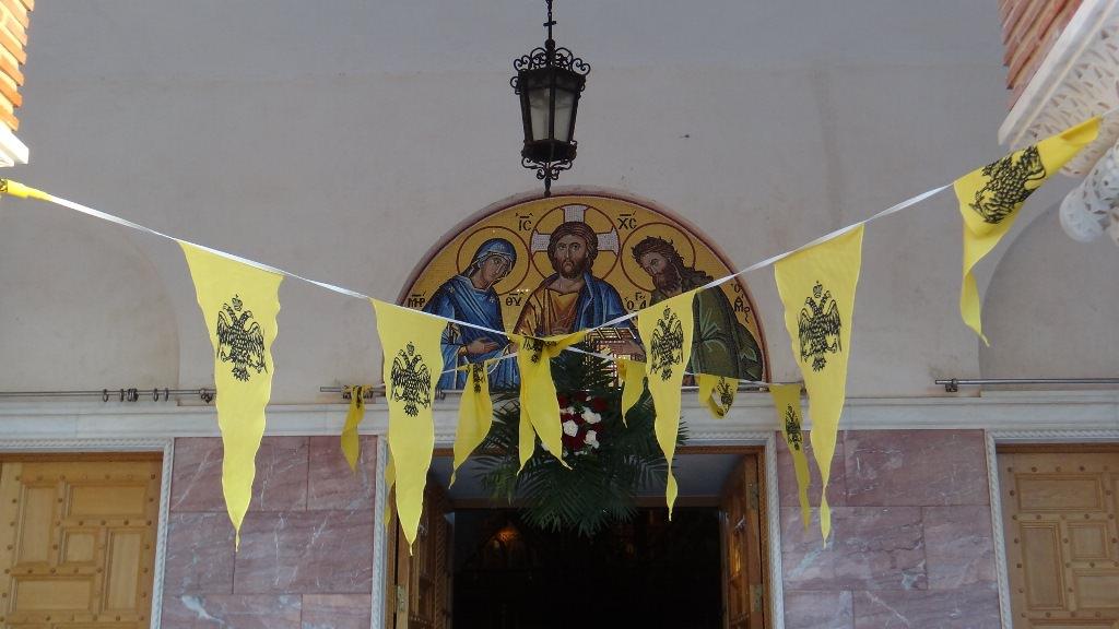 Mosteiro de São Nectário Grécia