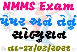 NMMS Exam Paper And Solution Date-14-03-2021