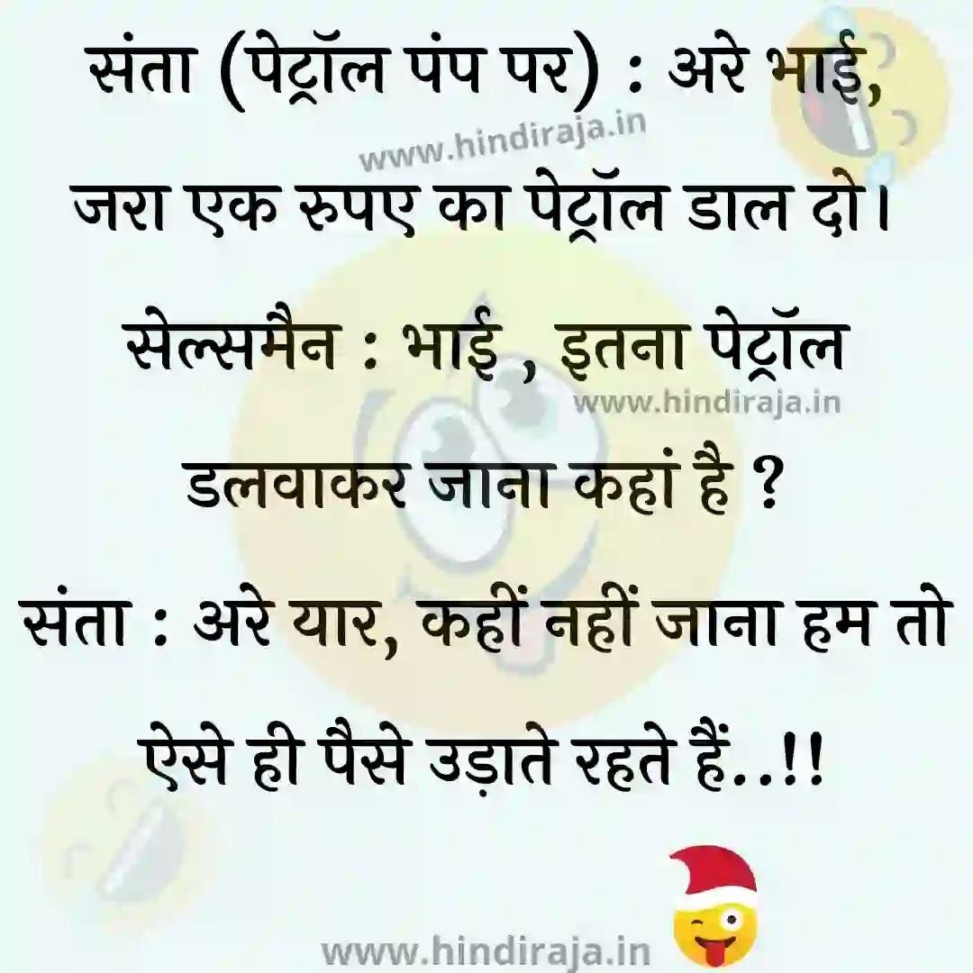 funny jokes for whatsapp, whatsapp jokes