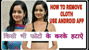 How To Make Any Girl photos in remove clothe