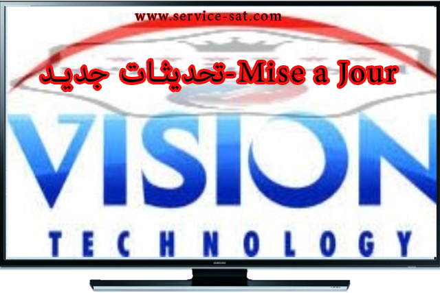 تحديث جديد لأجهزة VISION FOREVER يتاريخ 20-03-2020
