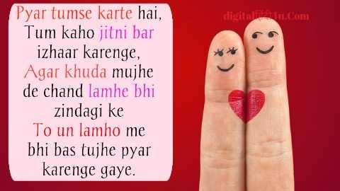 i love you english shayari image