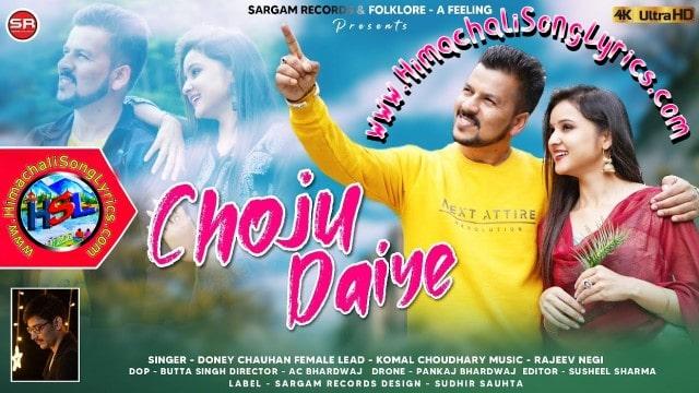 Choju Daiye Song Lyrics - Dony Chauhan