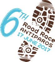 6th Road Race Antiparos - 6os%2BLOGO%2BENG