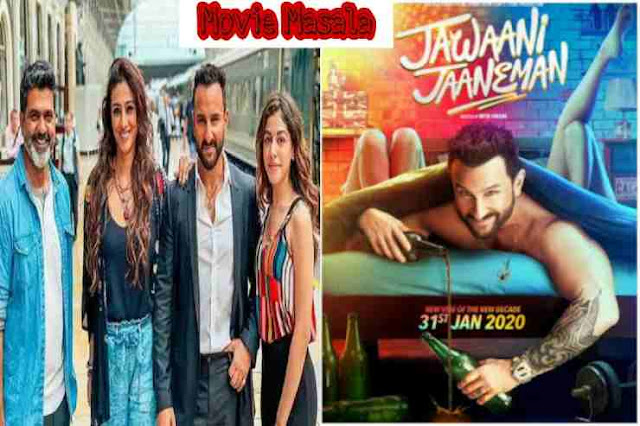 Jawani Janeman Movie (2020) Story Cast Review & Release Date