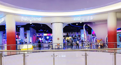 Faby Land Theme park Dubai