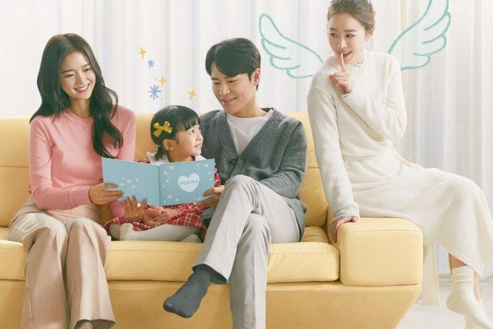 Download Drama Korea Hi Bye Mama Batch Sub Indo