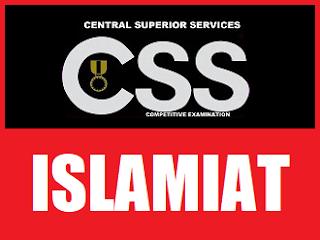 Important MCQs of Islamyat (Compulsory) For CSS Preparation - Taleem360