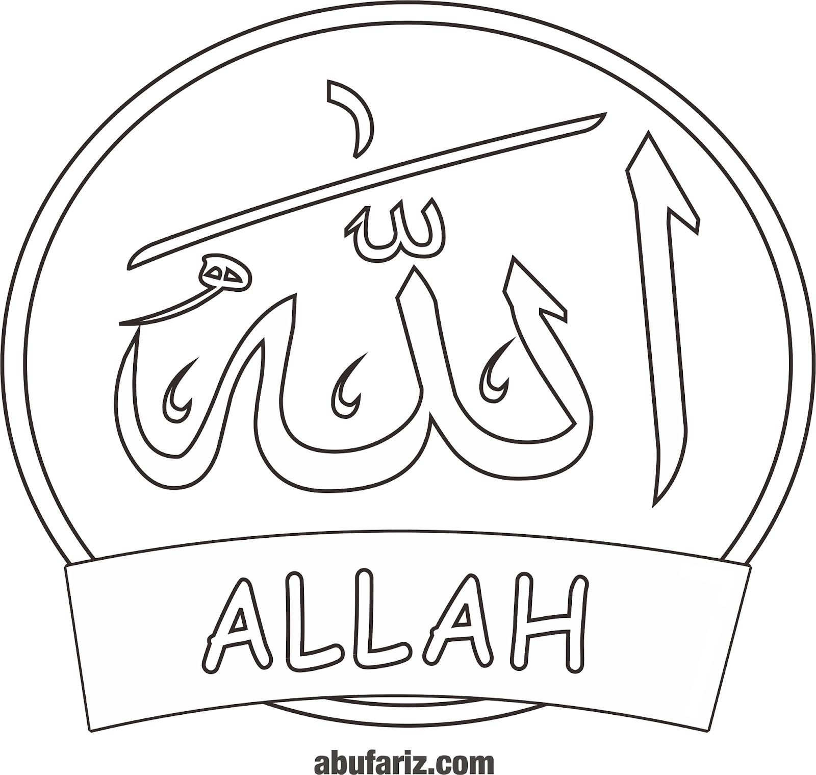 101 Gambar Allah Mewarnai Paling Bagus