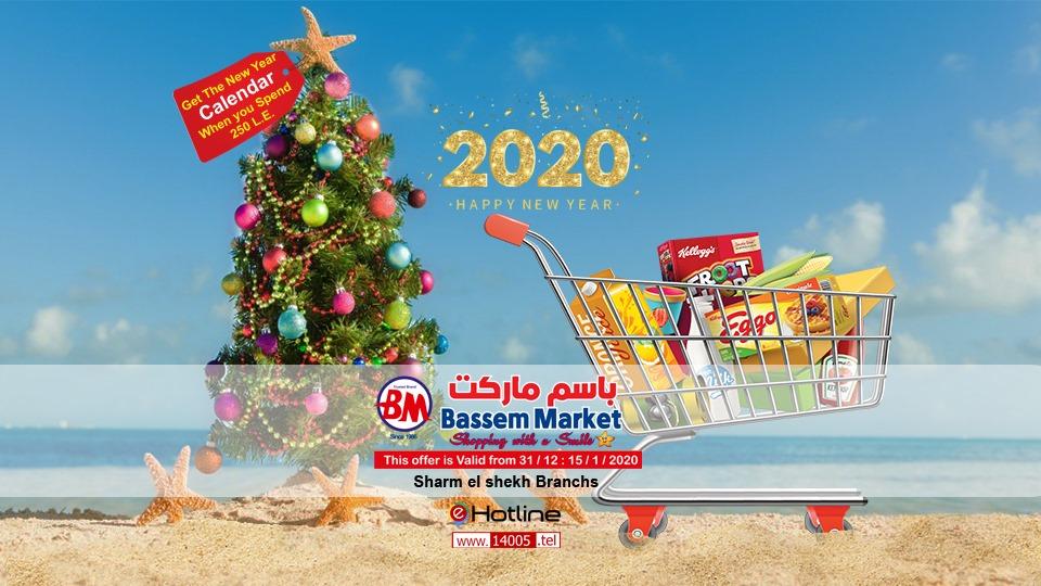 عروض باسم ماركت شرم الشيخ من 31 ديسمبر حتى 15 يناير 2020 عام جديد