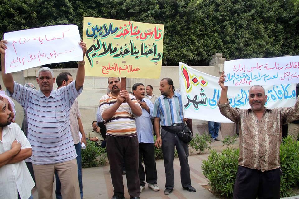عمال هيئة النقل العام بالقاهرة يرفعون شعار الغضب