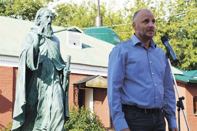 Сергий Радонежский держит путь в Каширу Сергиев Посад