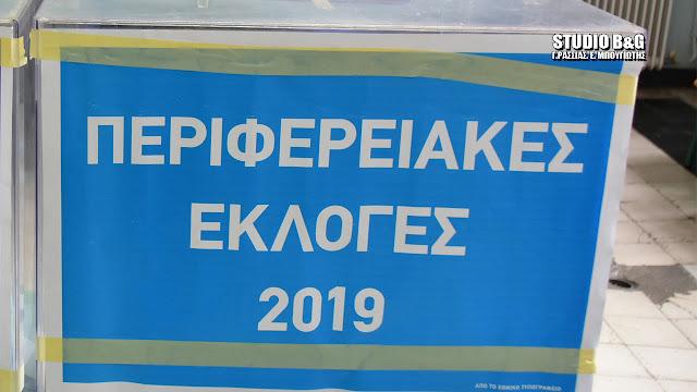 Τα αποτελέσματα των Περιφερειακών εκλογών στην Πελοπόννησο