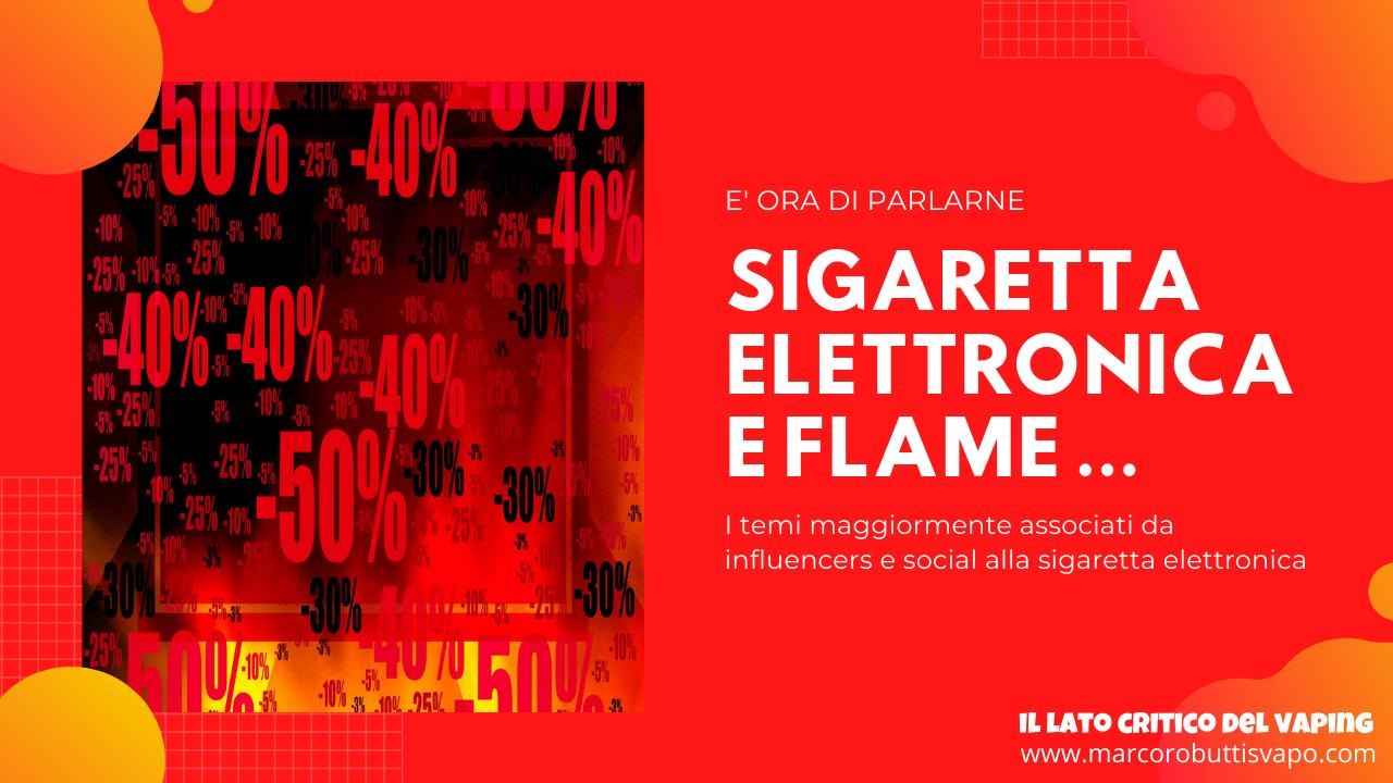 sigaretta elettronica social network