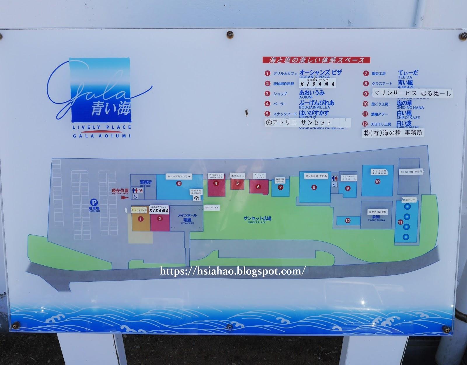 沖繩-景點-推薦-Gala 青海-Gala青い海-地圖-自由行-旅遊-Okinawa-map