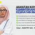 PELUANG KERJAYA TERBUKA di KEMENTERIAN KESIHATAN MALAYSIA. Gaji RM1797.00 - RM9656.00