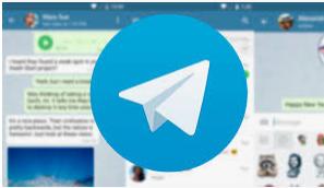 Arti Spill or Drink di RP Telegram Simak Disini Penjelasannya
