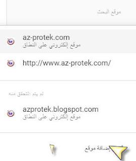 ادوات مشرفي المواقع