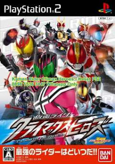 Download Kamen Rider: Climax Heroes PS2 ISO