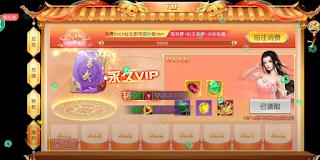 Tải game Trung Quốc, Game Trung Quốc, Ứng dụng tải game Trung Quốc, Game Trung Quốc hay, game đấu la đại lục trung quốc, app tải game trung quốc, game thời trang trung quốc, tik tok trung quốc, pubg trung quốc, liên quân trung quốc