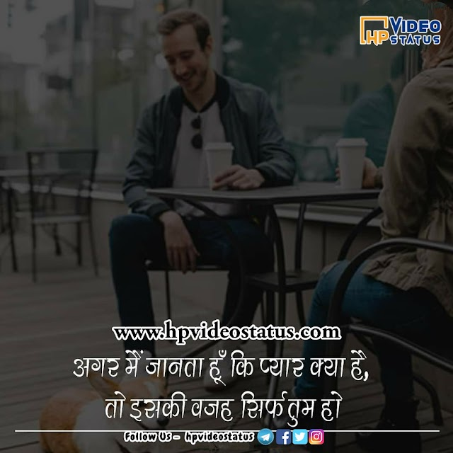 Best Hindi Sad Shayari - Latest Emotional Shayari - New Painful Quotes
