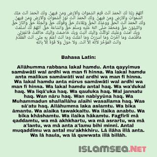 Doa sholat Tahajud islamsea
