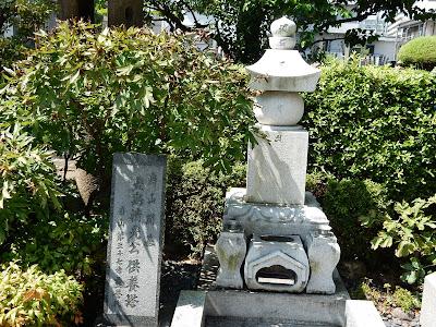 豊島清光供養塔