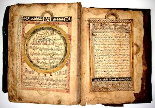 Surat An Naas (Manusia) 6 Ayat - Al Qur'an dan Terjemahannya