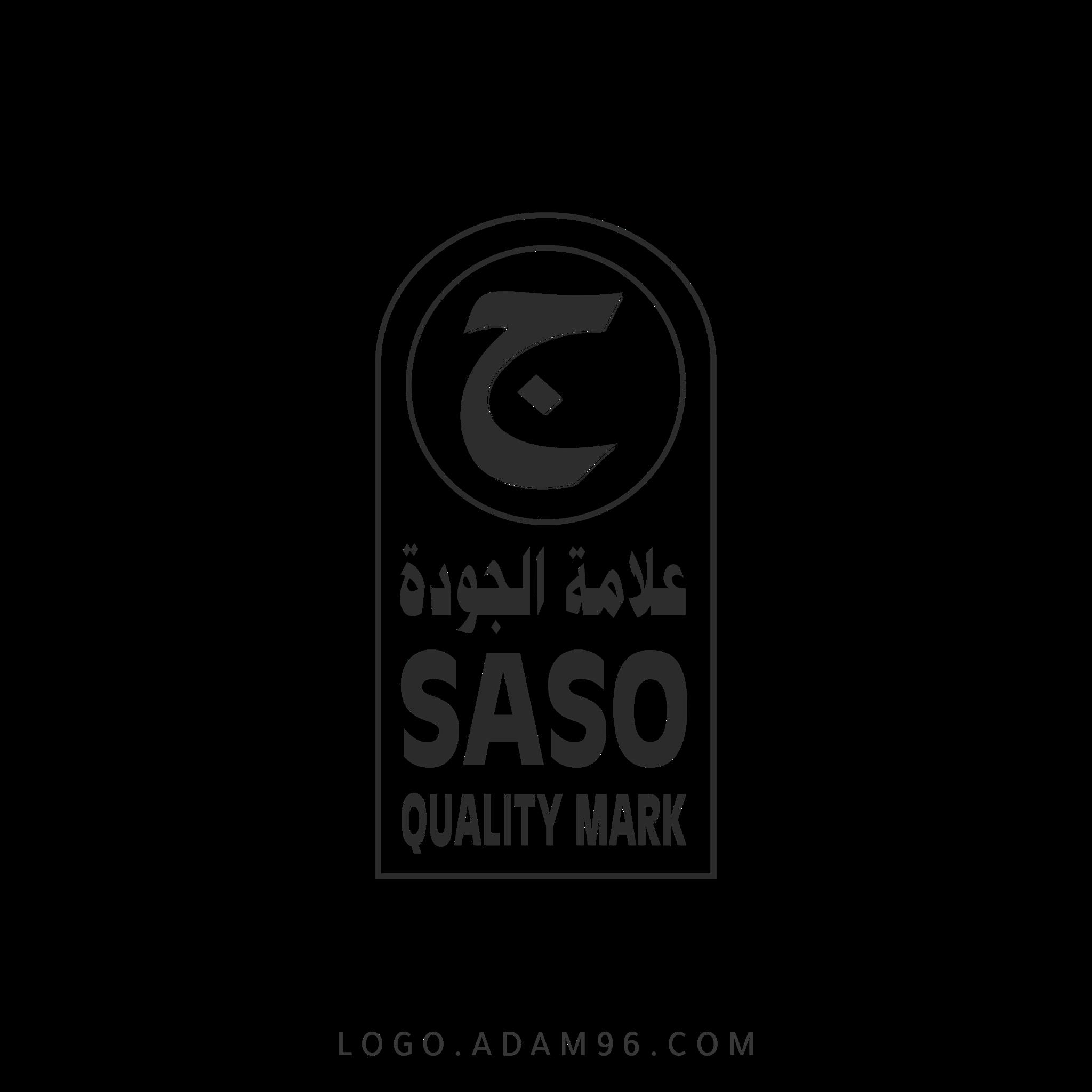 تحميل شعار علامة الجودة السعودية لوجو شفاف Logo Saudi Quality Mark PNG