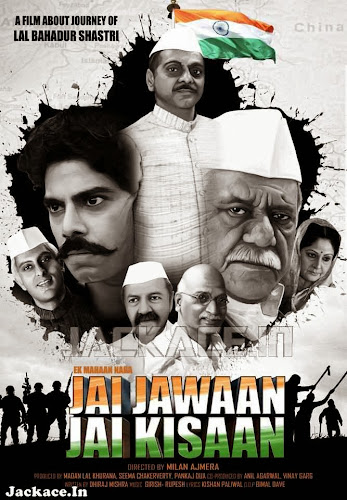 Jai Jawaan Jai Kisaan (2015) Movie Poster No. 3