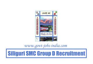 Siliguri SMC Group D Recruitment 2020
