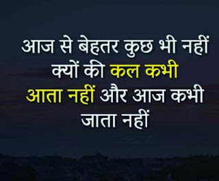 kiss status,romantic status in hindi