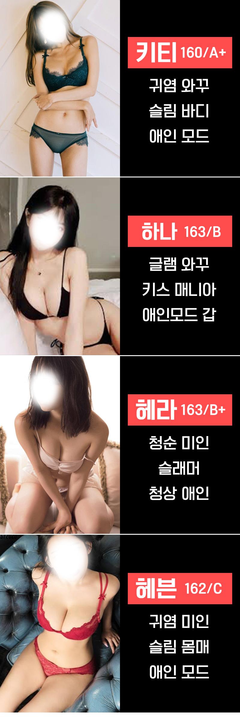 KakaoTalk_20210201_215201330_08.jpg