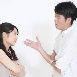 婚活の勘違い、お互い違った求める意識