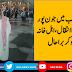 سعودی عرب میں جون پور رہائشی  ایاز کا انتقال ،اہل خانہ کا رو رو کر برا حال