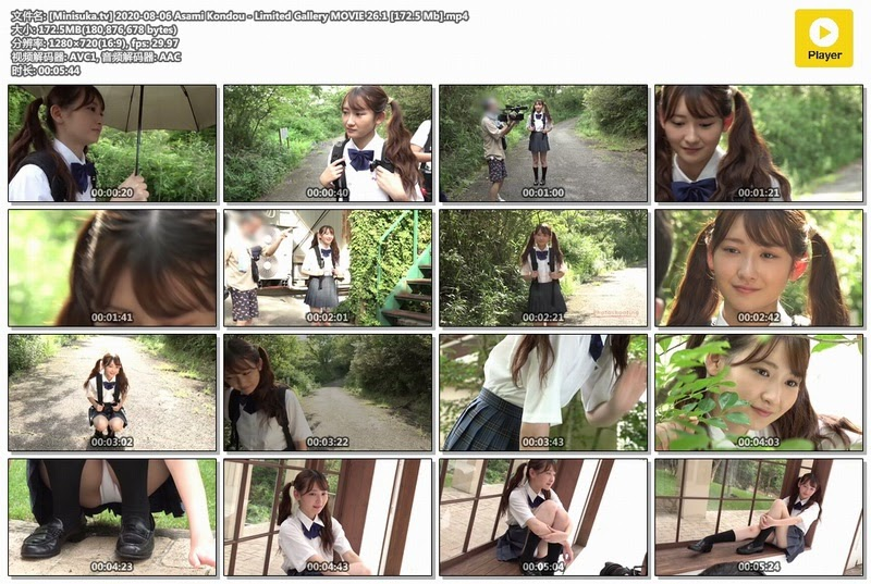 [Minisuka.tv] 2020-08-06 Asami Kondou & Limited Gallery MOVIE 26.1 [172.5 Mb] jav av image download