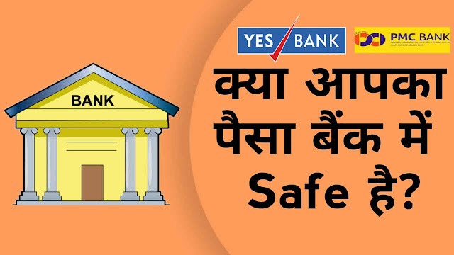 Best Bank in India For Savings Account