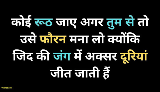sad missing you quotes in hindi