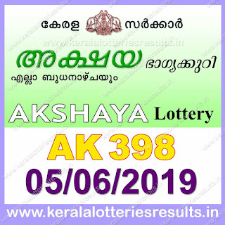 KeralaLotteriesresults.in, akshaya today result: 05-06-2019 Akshaya lottery ak-398, kerala lottery result 05-06-2019, akshaya lottery results, kerala lottery result today akshaya, akshaya lottery result, kerala lottery result akshaya today, kerala lottery akshaya today result, akshaya kerala lottery result, akshaya lottery ak.398 results 05-06-2019, akshaya lottery ak 398, live akshaya lottery ak-398, akshaya lottery, kerala lottery today result akshaya, akshaya lottery (ak-398) 05/06/2019, today akshaya lottery result, akshaya lottery today result, akshaya lottery results today, today kerala lottery result akshaya, kerala lottery results today akshaya 05 06 19, akshaya lottery today, today lottery result akshaya 05-06-19, akshaya lottery result today 05.06.2019, kerala lottery result live, kerala lottery bumper result, kerala lottery result yesterday, kerala lottery result today, kerala online lottery results, kerala lottery draw, kerala lottery results, kerala state lottery today, kerala lottare, kerala lottery result, lottery today, kerala lottery today draw result, kerala lottery online purchase, kerala lottery, kl result,  yesterday lottery results, lotteries results, keralalotteries, kerala lottery, keralalotteryresult, kerala lottery result, kerala lottery result live, kerala lottery today, kerala lottery result today, kerala lottery results today, today kerala lottery result, kerala lottery ticket pictures, kerala samsthana bhagyakuri