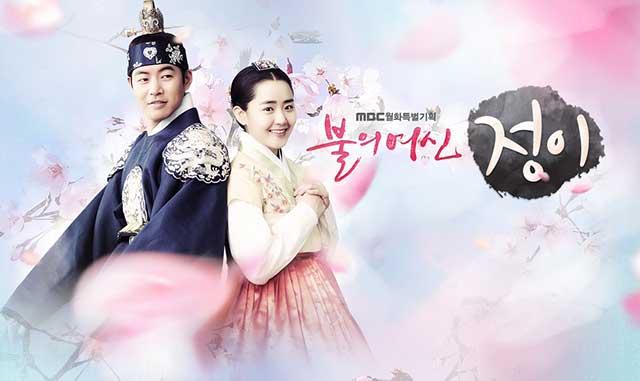 Download Drama Korea Jung-Yi, Goddess of Fire Batch Subtitle Indonesia