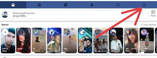 बिजनेस के लिए प्रोफेशनल फेसबुक पेज कैसे बनाये,फेसबुक पेज कैसे बनाये, attractive Facebook page kaise banaye