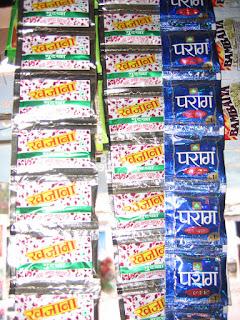 गुटखा खाने वालों को हो रहा है गले का कैंसर_ Gutkha eaters are getting throat cancer_health tips_health tips in hindi