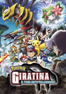 Pokémon 11: Giratina y el defensor de los cielos – DVDRIP LATINO