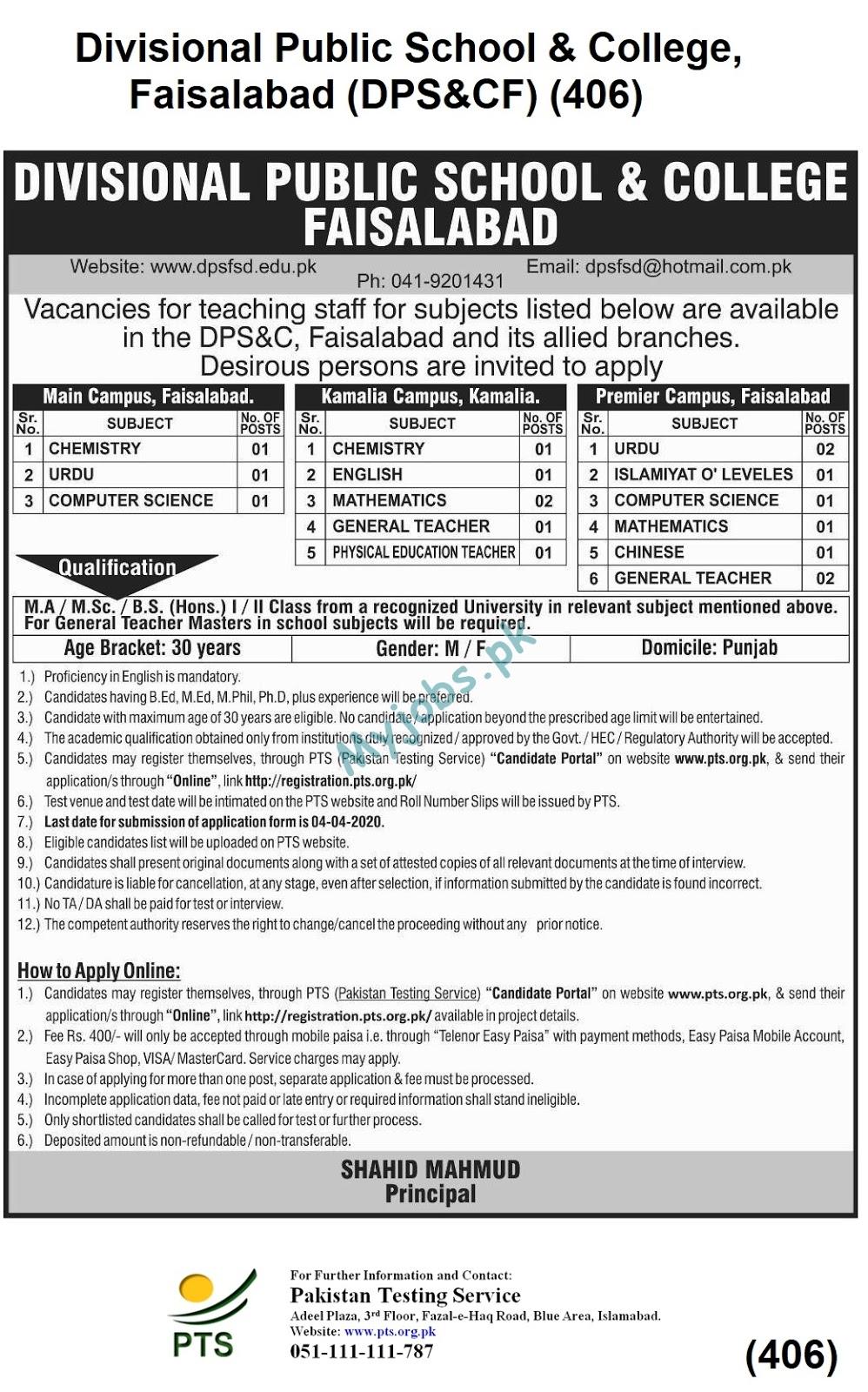 Divisional Public School & College, Faisalabad (DPS&CF) Jobs 2020