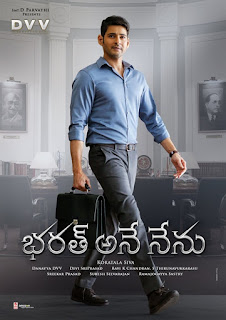 Bharath Ane Nenu First Look Poster