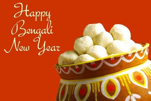 Bengali New Year 2019 Wishes, SMS
